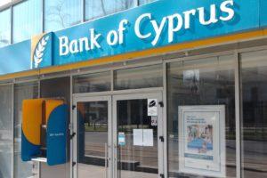 Νέα καταδίκη της Τράπεζας Κύπρου για στεγαστικά δάνεια.