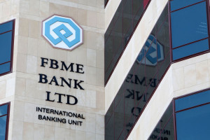 "FBME Cyprus. How to ""unlock"" your money at the FBME."